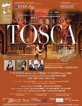 """Giacomo Puccini: """"TOSCA""""  (Scarpia)"""